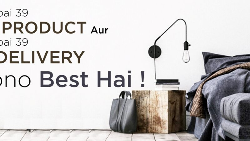 Mum-39-Ka-Product-Delivery-Best-Hai
